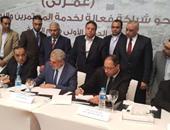 رئيس اللجنة السعودية للحج والعمرة: مصر الدولة الأولى المصدرة للسياحة الدينية