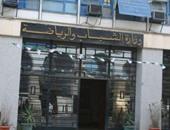 قارئ يناشد بسرعة افتتاح مركز شباب المنشأة بسوهاج