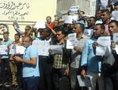 حاملو الماجستير والدكتوراه يعلنون الاعتصام على سلالم نقابة الصحفيين