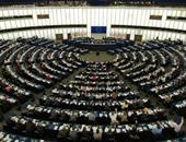 """برلمان باراجواى يصدق على اتفاقية التجارة الحرة بين مصر وتجمع """"الميركوسور"""""""