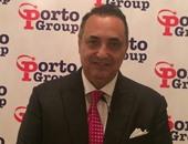 بورتو جروب: افتتاح مركز طبى بالتجمع الخامس باستثمارات 250 مليون جنيه