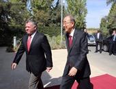 بالصور.. ملك الأردن يستقبل كى مون لبحث أعمال العنف فى الأراضى المحتلة