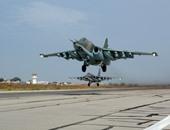 المتحدث باسم وزارة الدفاع الروسية: موسكو خفضت حدة القصف الجوى فى سوريا