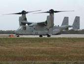 هاآرتس: المساعدات العسكرية الأمريكية لإسرائيل ستصل لـ4 مليارات دولار سنويا