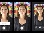 أنستجرام يطلق إعلانات داخل قسم Stories للمعلنين حول العالم