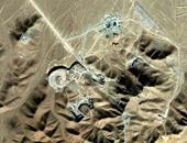 إيران تعلن رفع القيود على أنشطتها النووية بما يشمل تخصيب اليورانيوم
