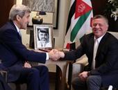 بالصور.. ملك الأردن يستقبل جون كيرى لبحث العنف فى الأراضى المحتلة