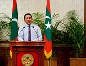 النائب العام فى المالديف: المحكمة العليا تحاول إقالة الرئيس