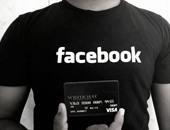 """""""فيس بوك يعرفك أكتر من نفسك""""..يتنبأ بدخولك فى الاكتئاب ويتوقع تصرفاتك"""