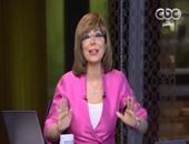 """بالفيديو..لميس الحديدى ساخرة من تهديدها: """"صعايدة بالشوم وغواصات لحمايتى"""""""