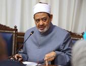 الإمام الأكبر يفحص سيرة 3 مرشحين لرئاسة جامعة الأزهر خلفا لعزب