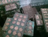ضبط 2 طن ملح طعام فاسد وكميات من حلوى المولد غير الصالحة بالبحيرة