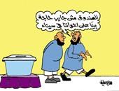 السلفيون ينضمون للإرهابيين بعد فشلهم فى الانتخابات بكاريكاتير اليوم السابع