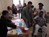 مشاجرة بين أنصار مرشحين بجولة الإعادة فى سمسطا غرب بنى سويف