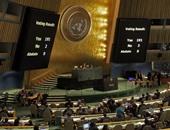 170 طالبا مغربيا يشاركون فى برنامج سفراء شباب الأمم المتحدة