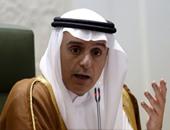 أخبار السعودية اليوم.. الجبير: ندعم محادثات فيينا لحل الصراع فى سوريا
