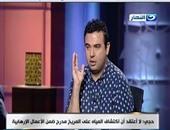 بالفيديو.. عصام حجى: الإعلام يستخف بعقول المصريين ولم يعد معبرا عن رأى الشارع