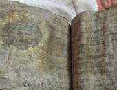 عبرانى أم يونانى.. ما لغة الكتاب المقدس الأصلية؟.. ومتى ترجم للعربية؟