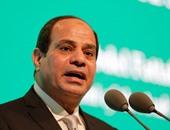 """الرئيس السيسى خلال مشاركته فى """"منتدى المنامة للحوار"""" بالبحرين"""