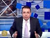 """مذيع بـ""""النيل الثقافية"""" مهاجماً """"أبو حفيظة"""": كيف يسمح للأراجوز بمهاجمة مصر"""