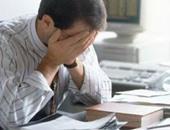 دراسة: زيادة مرتبات الموظفين تحسن صحتهم العقلية أكثر من أدوية الاكتئاب