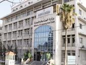 الصناعة تنفى تراجع الصادرات الزراعية المصرية بنسبة 25% بسبب أزمة كورونا