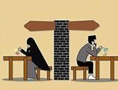 """بعد ما كل حاجة بقى فى منها """"إسلامى"""".. موضة """"الرومانسية الإسلامية"""" تجتاح """"السوشيال ميديا"""" تحت شعار """"أنا ملتزم آه بس رومانسى أوى"""".. من القصص المفبركة للكوميكس والأناشيد.. و""""كله بما يرضى الله"""""""