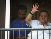 مصادر:تقدم 7من رموز مبارك بطلبات للاتحاد الأوروبى لعدم تجديد تجميد أموالهم