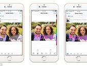فيس بوك تطلق ميزة Doodle للكتابة على الصور وتعديلها قبل نشرها