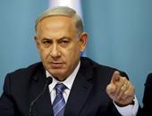 إسرائيل تطالب مواطنيها بتوخى الحذر من هجمات إرهابية محتملة حول العالم