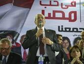 """مؤتمر جماهيرى لقائمة """"فى حب مصر"""" بالإسكندرية"""
