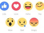 """بالفيديو.. فيس بوك يختبر زر """"المشاعر"""" الجديد اليوم"""