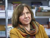 """بالصور.. كل ما تحتاج معرفته عن """"سفيتلانا أليكسيفيتش"""" الحائزة على جائزة نوبل فى الأدب"""