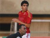 الأهلى يضم أحمد العش مدافع وادى دجلة