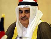 وزيرا خارجية البحرين والأردن يبحثان مستجدات الأوضاع الإقليمية والدولية