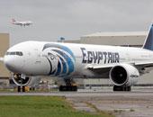 مصر للطيران للشحن الجوى تجتاز تفتيش إدارة أمن النقل بالاتحاد الأوروبى