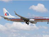 طائرة ركاب أمريكية تغير مسارها بسبب شجار بين راكبين