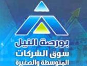 مؤشر بورصة النيل  ينخفض 0.22 % فى نهاية التعاملات