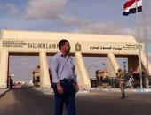 سفر وعودة 1003 مصريين وليبيين عبر منفذ السلوم خلال 24 ساعة