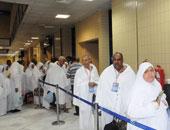 """""""التضامن"""" تمد تلقى طلبات مشرفى حجاج الجمعيات الأهلية حتى 31 مارس"""