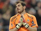 ريال مدريد يصف كاسياس بالأسطورة وأفضل حارس بتاريخ النادي وإسبانيا بعد اعتزاله