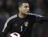 الشكوك تحوم حول مشاركة حارس الأردن أمام العراق فى كأس آسيا