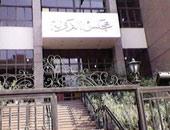 القضاء الإدارى يقضى بعدم اختصاصه بدعوى المطالبة بإصدار حد أدنى للمعاشات