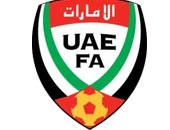 إلغاء الكأس يتصدر أبرز قرارات الاتحاد الإماراتى بعد اجتماعه الطارئ