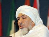 """منتدى تعزيز السلم فى المجتمعات المسلمة يطلق جائزة """"الإمام الحسن بن على"""""""