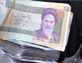 انخفاض الريال الإيرانى بعد حادثة الناقلتين فى بحر عمان