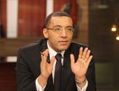 """النهار تستقبل مشاركات المشاهدين عن حلقة """"كذبة الجن والعفاريت"""" مع خالد صلاح"""