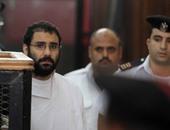 """بدء محاكمة علاء عبد الفتاح و24 متهمًا فى قضية """"أحداث مجلس الشورى"""""""