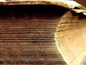 """""""الإلياذة والأوديسا والكوميديا الإلهية ومائة عام من العزلة وألف ليلة وليلة وكليلة ودمنة وفن الهوى"""".. إبداع  تجاوز الزمن واستمر على قائمة الكتب الكلاسيكية الخالدة الأكثر قراءة لعصور"""
