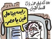 """تحليل المخدرات للسائقين لمواجهة الحوادث فى كاريكاتير """"اليوم السابع"""""""